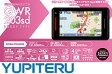 [15時までのご注文であす楽!]YUPITERU ユピテルSuperCat GPS一体型タッチパネル式レーダー探知機[GWR203sd]※NP後払い不可