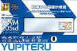 [15時までのご注文であす楽!]YUPITERU ユピテル SuperCatGPS一体型レーダー探知機ミラー内蔵タイプ[GWM205sd] ※NP後払い不可