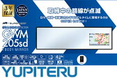 【即納】【あす楽】YUPITERU ユピテル SuperCatGPS一体型レーダー探知機ミラー内蔵タイプ[GWM205sd] ※NP後払い不可