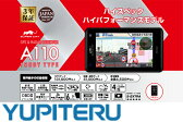 YUPITERU ユピテルSuperCat スーパーキャットGPS一体型レーダー探知機[A110] ※NP後払い不可
