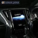 GARAX ギャラクス新世代!カーマルチメディアシステム【Earth アース】30系 アルファード