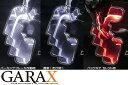 【数量限定特価!!】GARAX ギャラクス【50系エスティマ1型/2型/3型】LEDシフトゲートイルミネーション [クリア]