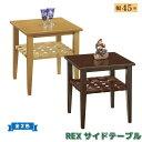 テーブルひとつで空間が変わる。