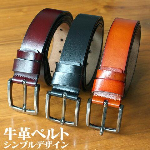 メンズ牛革ベルト メンズ ベルト 牛革 本革ベルト レザー ビジネス カジュアル おしゃれ べると belt 肉厚 かっこいい 革製 バレンタイン