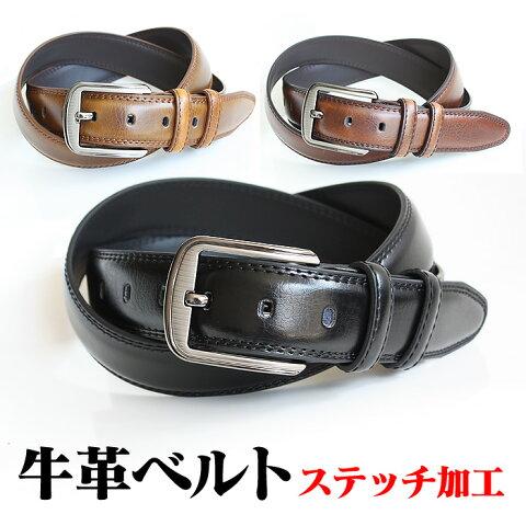 ステッチ加工牛革ベルト メンズ ベルト ビジネス カジュアル 本革 レザー おしゃれ belt 肉厚 紳士 高級 本皮 かっこいい 革製 バレンタイン