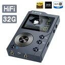 【6.20限定ポイント2倍+1000円OFFクーポン有り】HiFi MP3プレーヤー DSD高音質 2インチHDスクリーン Bluetooth 32GB 内蔵 256GBまで拡張可能 ロスレスオーディオ 10時間連続再生 音楽プレーヤー デジタルオーディオプレーヤー 持ち運び Surfans F20