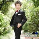【新作&即納】5点セット 子供スーツ 男の子 キッズ フォーマル 男の子スーツ 入学式入園スーツ 卒...