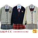 【新色入荷】2018新販売 制服5点セット 学生服女の子スー...