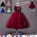 【短納期】【刺繍の花柄】ドレス 子供用 キッズ用 120-1...