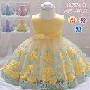 【新作】子供ドレス ベビードレス ドレス 子供用 キッズ用 ...