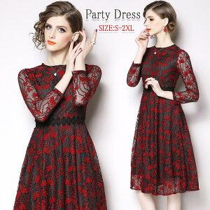 【紅葉形ドレス・大人気高級定番♪】パーティードレス