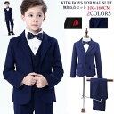 子供スーツ キッズ フォーマル 男の子スーツ 入学式入園スー...