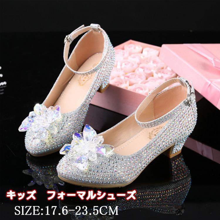 大人気サンダル♪子供サンダル子供靴フォーマル女の子ゴールドシルバーキラキラサンダル小さいサイズ履きや