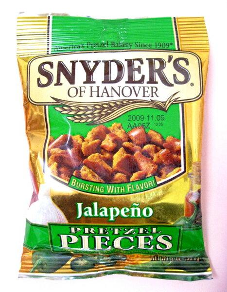 ... American (SNYDER's ) Snyder's pretzel ☆ Jalapeno ☆ snacks