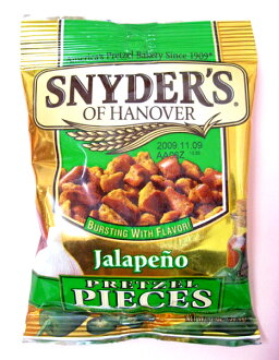 ... company jalapeno snacks aviko uk cream cheese jalapeno snacks