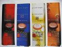 素材にこだわった高級チョコレートの味!イタリア生まれのチョコの味をぜひ!!イカムミニデザートチョコ★コーヒー★ALL10Feb09