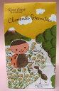 カレルチャペック(Karel Capek)☆カモミール緑茶☆季節の紅茶 アイスティーでも最高!!