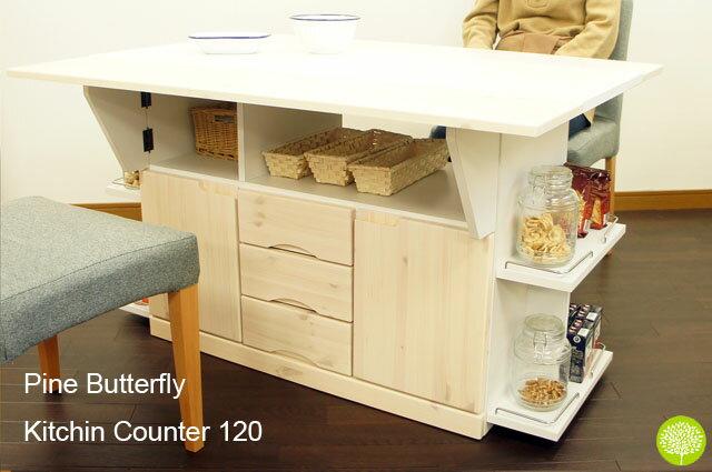 天然木パイン材のキッチンカウンター 120 テーブル 両面 キッチンワゴン 調理台 作業台 バタフライ 両バタ 幅120cm【大川家具】