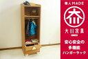 ハンガーラック 子供用 子ども部屋 キッズチェストハンガー 引き出し おしゃれ 天然木 木製 国産 日本製