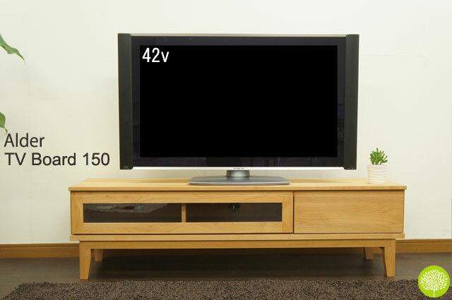 北欧テレビ台 ローボード 無垢 幅150cm アルダー 天然 木製 シンプル ナチュラル …...:tomarigi:10000015