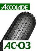 BRIDGESTONE ACCOLADE AC・03 100/90-19 M/C 57H WTブリヂストン・アコレードAC03・フロント用商品番号 MCS09235