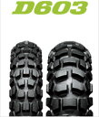 DUNLOP D603 120/90-18 65 P WTD603   230003