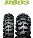 DUNLOP D603 3.00-21(フロント)&4.60-18(リア) 前後タイヤ・ノーマルチューブ・リムバンドセットダンロップ ・D603 タイヤ・チューブ・リムバンドセット商品番号226379・227887