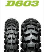 DUNLOP D603 120/90-18 MC 65P WTダンロップ・D603・リア用商品番号230003