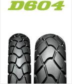 DUNLOP D604 3.00-21(フロント)&120/80-18(※チューブタイプ)(リア) 前後タイヤ・ノーマルチューブ・リムバンドセットダンロップ ・D604 タイヤ・チューブ・リムバンドセット商品番号236649・236655