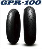 DUNLOP GPR-100F 120/70R15 MC 56H TLダンロップ・GPR100・フロント用商品番号266981