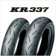 DUNLOP KR337 120/500-12 TLダンロップ・KR337(ミニバイクレース用リアタイヤ)商品コード:294799※公道走行不可