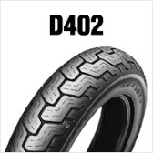 DUNLOP D402 MT90B16 MC 74H(BW) TLダンロップ・D402※ブラックサイドウォール リア用商品番号249019
