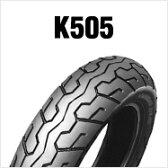 DUNLOP K505F 120/70-18 MC 59V TLダンロップ・K505・フロント用商品番号225383