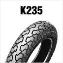 【バイク用フロントタイヤ】DUNLOP K235F 2.50-16 4PR(36L) WTダンロップ・K235・フロント用商品番号204607