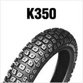 DUNLOP K350 3.00-17 4PR(45P) WTダンロップ・K350・リア用商品番号126135