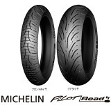 MICHELIN��PILOT ROAD 4 GT��190/50ZR17 M/C (73W) TL���ߥ����ѥ���åȥ?��4GT��PILOT ROAD4GT�Х����ѥꥢ�����侦���ֹ�038400 ��GT�С������