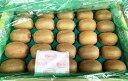 送料無料【愛媛県産】キウイフルーツ 約3.5kg (30個入)
