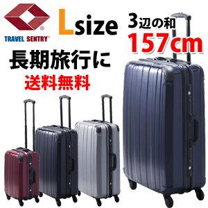スーツケース プロテクト キャリー