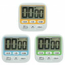 A kitchen timer: Big screen timer [email service possible 240 yen] T-140 [ / digital timer / cooking timer] with clock