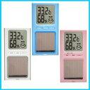 ソーラー温湿度計【メール便可:送料¥164】O-254 【ドリテック・温湿度計:デジタル温度計・湿度計・ペット用】