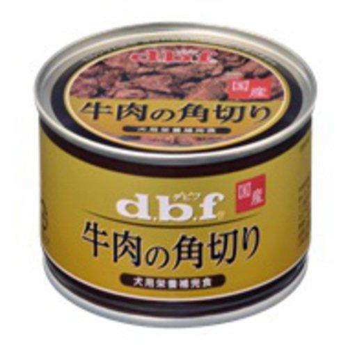 デビフペット 牛肉の角切り 犬用 150g×24入【送料無料】 店内全品送料無料!1缶あたり600円!