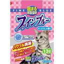 常陸化工 固まる紙製猫砂 ファインブルー せっけんの香り 13L×4袋入【送料無料】