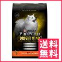 プロプラン アダルト7+ 老犬用 13.6kg【送料無料】