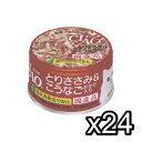 チャオ85g×24缶入◆C-20/とりささみ&こうなご・おかか