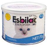 【アメリカ産】共立製薬エスビラックパウダーミルク(猫)170g×12入