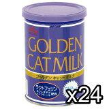 【国産品】ワンラックゴールデンキャットミルク130g×24入