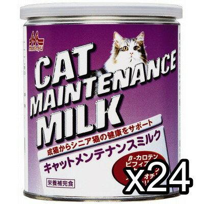 ワンラックキャットメンテナンスミルク[成猫・老猫用]280g×24入【送料無料】