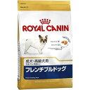 【お取寄せ品】ロイヤルカナン フレンチブルドッグ 成犬・高齢犬用 1.5kg【送料無料】