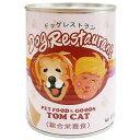 ドッグレストラン375g×24入◆成犬用ビーフ【送料無料】