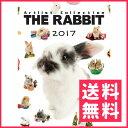 【お取寄せ品】アーリスト THE RABBIT 卓上カレンダー【送料無料】